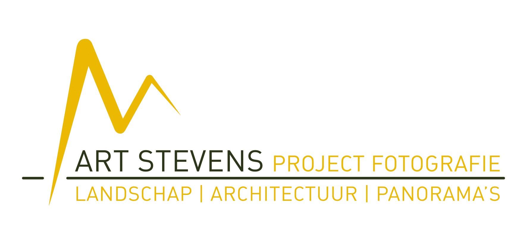 Logo Mart Stevens Project Fotografie