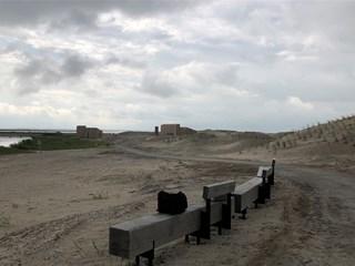 Nederzetting Marker Wadden