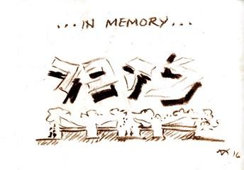 Nationaal Holocaust Namenmonument